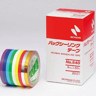 Nichiban 540Y - Băng keo dùng cho đóng gói và niêm phong với nhiều màu sắc